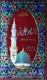 الخصا ئص الکبریٰ جلد دوم : Al Khasais Ul Kubra Vol 2