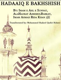 حدائق بخشش انگلش مترجم محمد شکیل قادری : Hadaiq e Bakhshish english by muhammad shakeel qadri