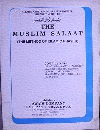 مسلم صلوۃ اسلامی نماز : The Muslim Salaat (The Method of Islamic Prayer)