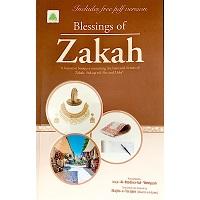 فیضان زکوۃ : Blessings of Zakah / Zakat