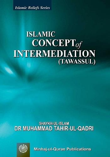 وسیلے کا شرعی تصور : Islamic Concept of Intermediation Tawassul