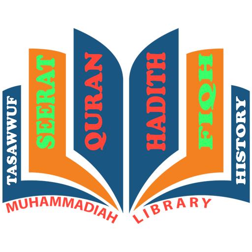 Muhammadiah